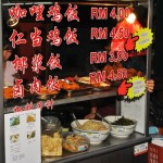 Food Stall at the night market