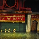 The Waterpuppet Theatre